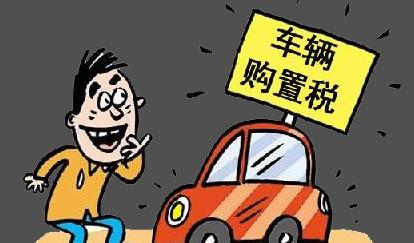 没买车的恭喜了!国家正式通知,7月1日起开始实施!