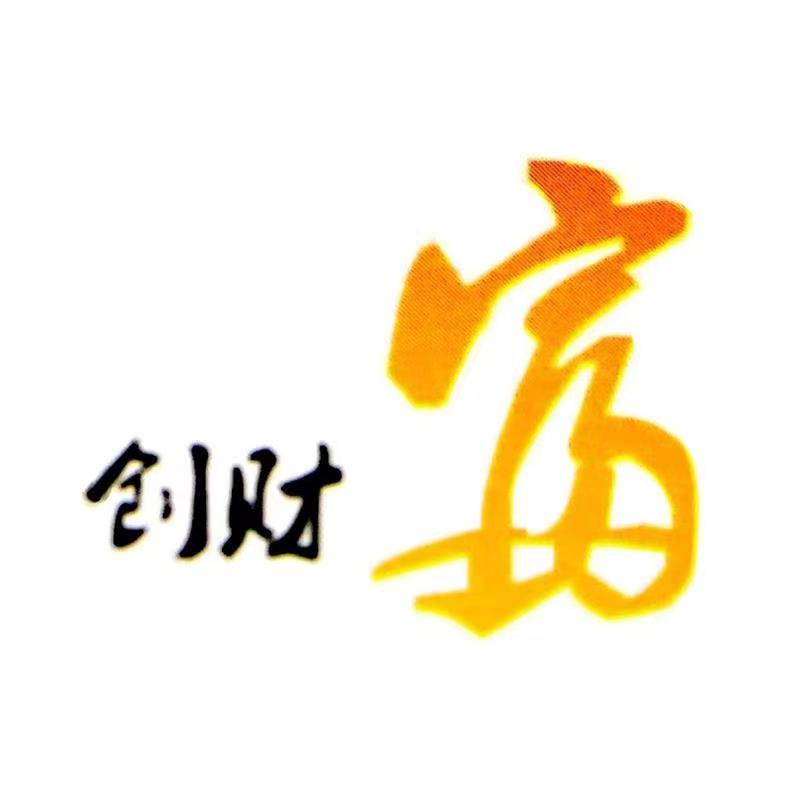 创财富咨询管理(深圳)有限公司
