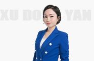 专访|深圳联信集团徐冬艳:客户的需求就是我们努力的方向